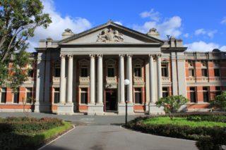 Supreme Court of Western Australia